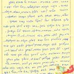 המלצות על מתווכים ברמת גן   המלצות על מתווכים בגבעתיים   המלצות על מתווכים בתל אביב